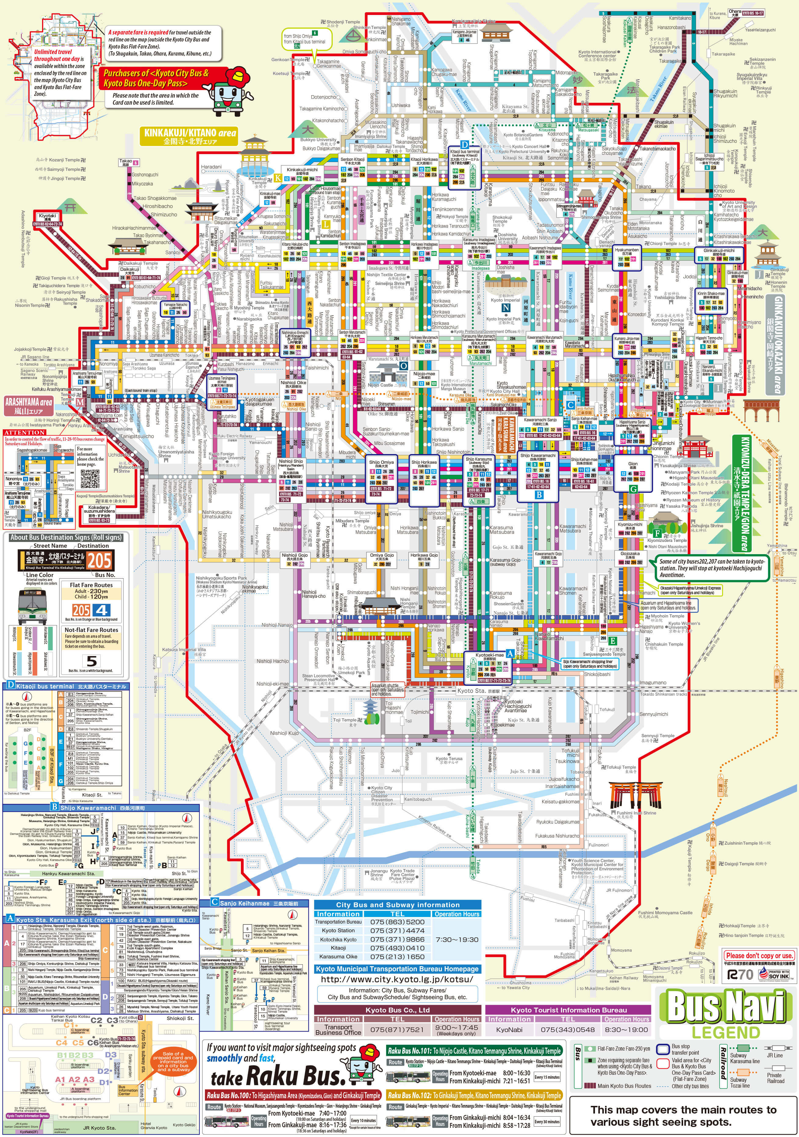 14-kyoto-bus-map