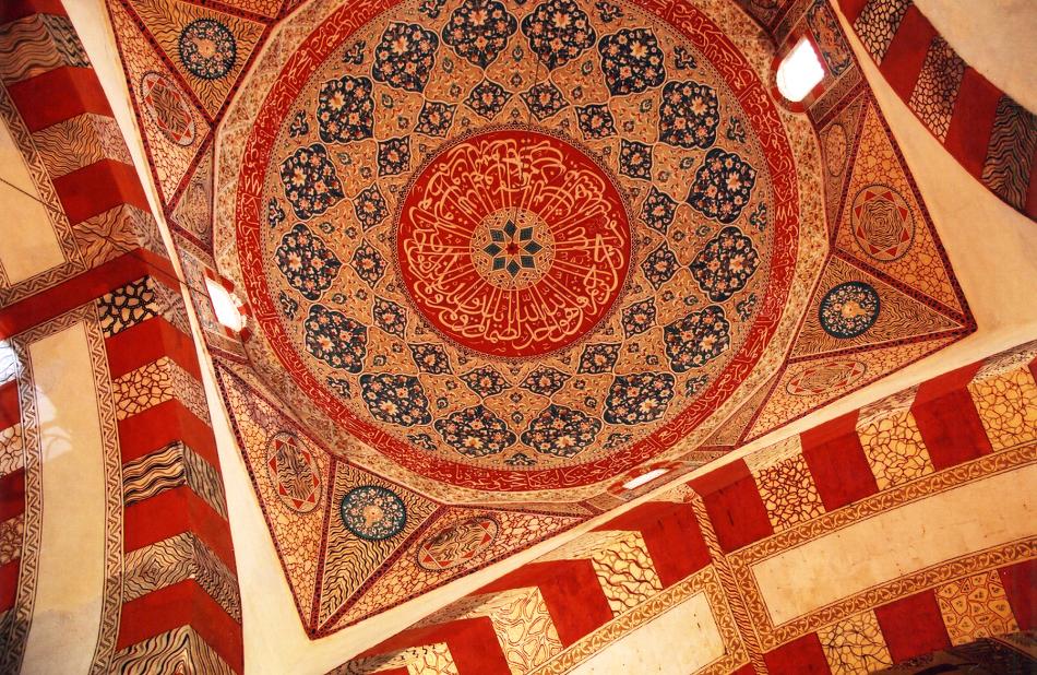 Eski Cami 1