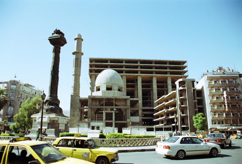 Marjeh Square