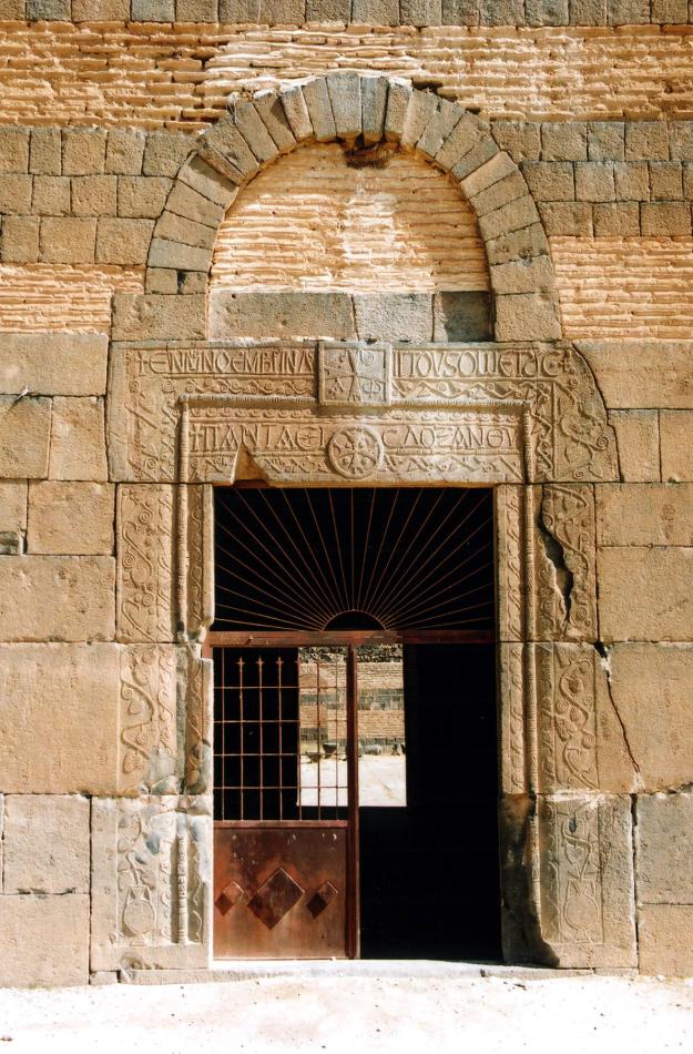 Qasr Ibn Wardan 3
